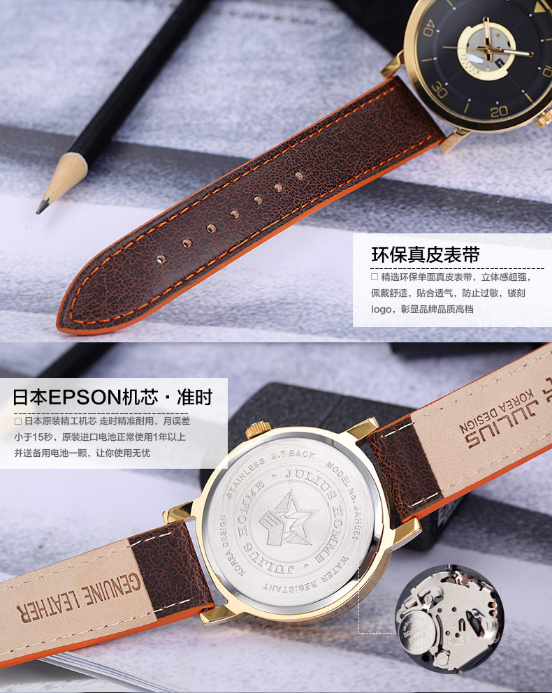 Top Julius Homme Men's Watch Japan Quartz Hours Clock Fashion Dress Leather Boy Birthday Christmas Valentine Gift Box