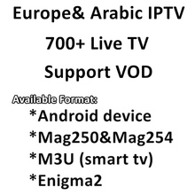 Replace Qhdtv Neotv leadtv 1 Year Europe Arabic IPTV French UK IT DE Canal+ Cinema Movies M3u MAG250,Enigma 2  with 3 RCA Cable(China (Mainland))