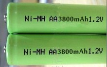 Free shipping New 8pcs/lot AA 3800mAh 1.2 V Quanlity Rechargeable Battery AA NI-MH 1.2V Rechargeable 2A Battery Baterias Bateria