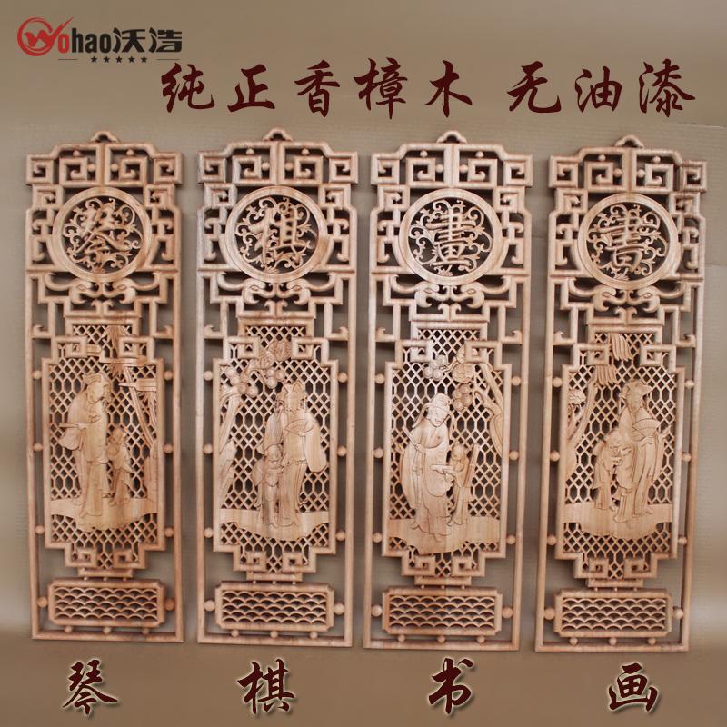 Dongyang wood carving camphor wood antique wood decoration screen wall hanging(China (Mainland))