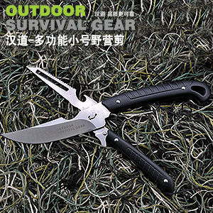 multifunctional trumpet camping cut knife tools Chicken scissors kitchen scissors 2.3mm thick stainless steel bone shear(China (Mainland))