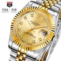 TSS Luxury 18K Gold Fully-automatic Mechanical Mens Watch Stainless Steel Watch Cutout Calendar Waterproof Commercial Diamond