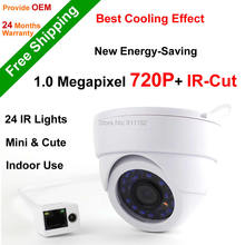 2015 Big SALE! NGtechnic H.264 Onvif P2P 1.0 Megapixel 720P motion detect Mini Indoor IP Dome Camera