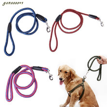 120cm Strong Pet Dog Braided Nylon Rope Soft and Comfortable Dogs Leash Lead Durable Heavy Duty For Small Pets Great