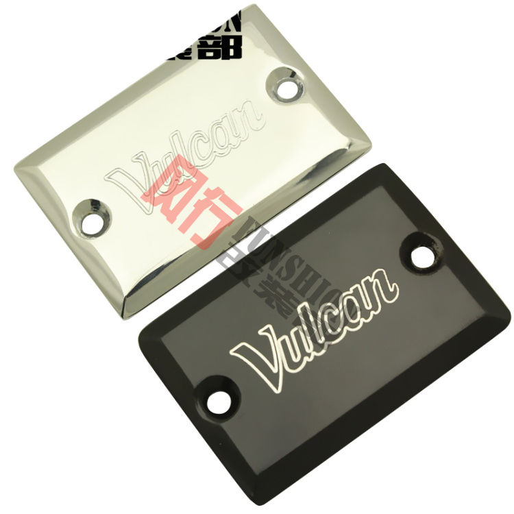 Vulcan VN400 VN800 VN900 VN1500 brake pump motorcycle front master cylinder cover cap(China (Mainland))