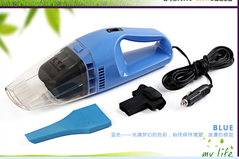 150W Portable car vacuum cleaner convenient type universal aspiration car mini cleaner dust collector high quality(China (Mainland))