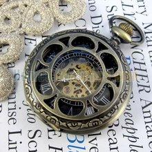 Unisex Bronze Vintage Hollow Skeleton Case Mechanical Hand Wind Pocket Watch NBW0PO6393(China (Mainland))