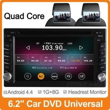 4 Core Android 4.4 Car Audio Universal 2Din DVD Car Stereo Radio Car GPS Bluetooth USB Interchangeable Player + Headrest Monitor