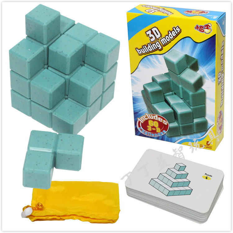 3D Soma Cube Puzzle IQ Logic Brain teaser Puzzles Game for Children Adults(China (Mainland))