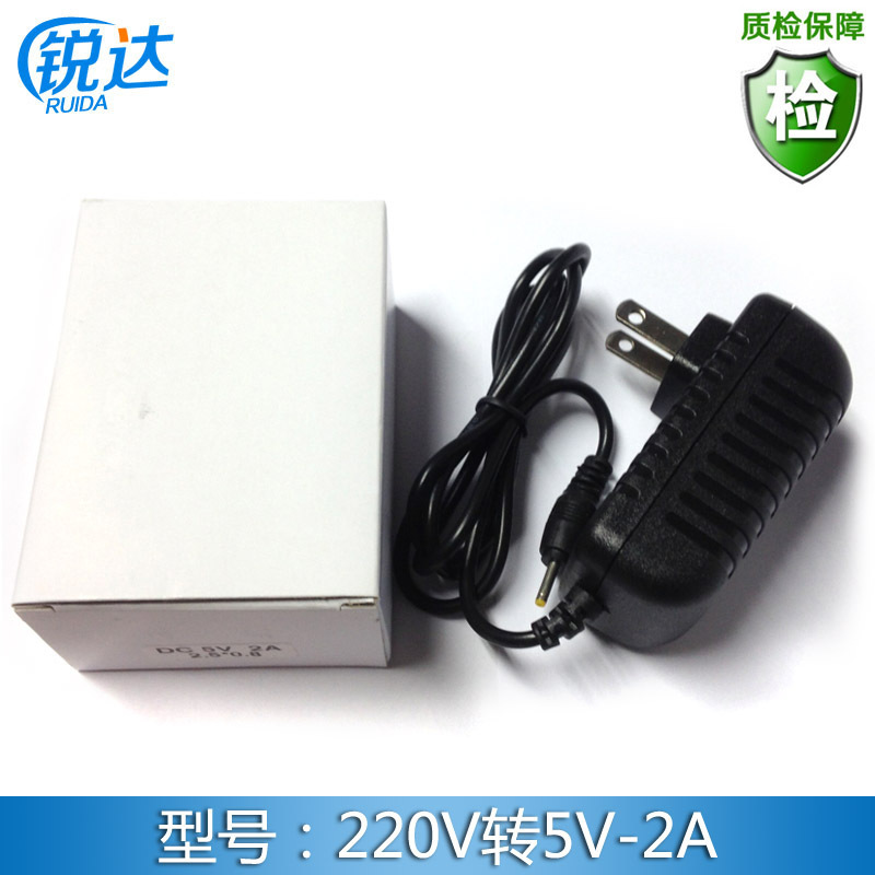 Package mail and cool than the original rubik's cube way N12 Newman ramos 7-8 inches 5 v2a tablet charger is sufficient(China (Mainland))