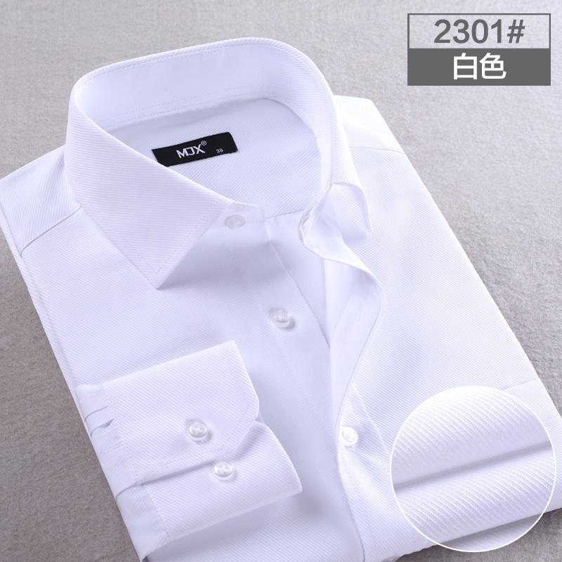 Men Summer Long Sleeve Dress Shirt Social White Shirt Men High Quality Mens Fitted Shirts Fashion