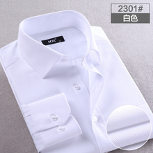 Men Summer Short Sleeve Dress Shirt Social White Shirt Men High Quality Mens Fitted Shirts Fashion Brand Men Clothes