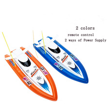 2 Types Ready To Go Mini Bait Fishing Boat High Speed 20km/h Racing RC RTF Charging Boat Waterproof Remote Control Outdoor Toys(China (Mainland))