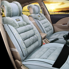Fedex IE Free Shipping 2015 Winter Soft leather Car Seat Cushion Cover High quality warm Car Covers(China (Mainland))