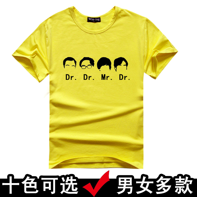 The Big Bang Theory T-shirt Men's Tops Tees 2016Summer New Cotton O-Neck Short Sleeve T Shirt Men Fashion Trends Fitness Tshirt(China (Mainland))