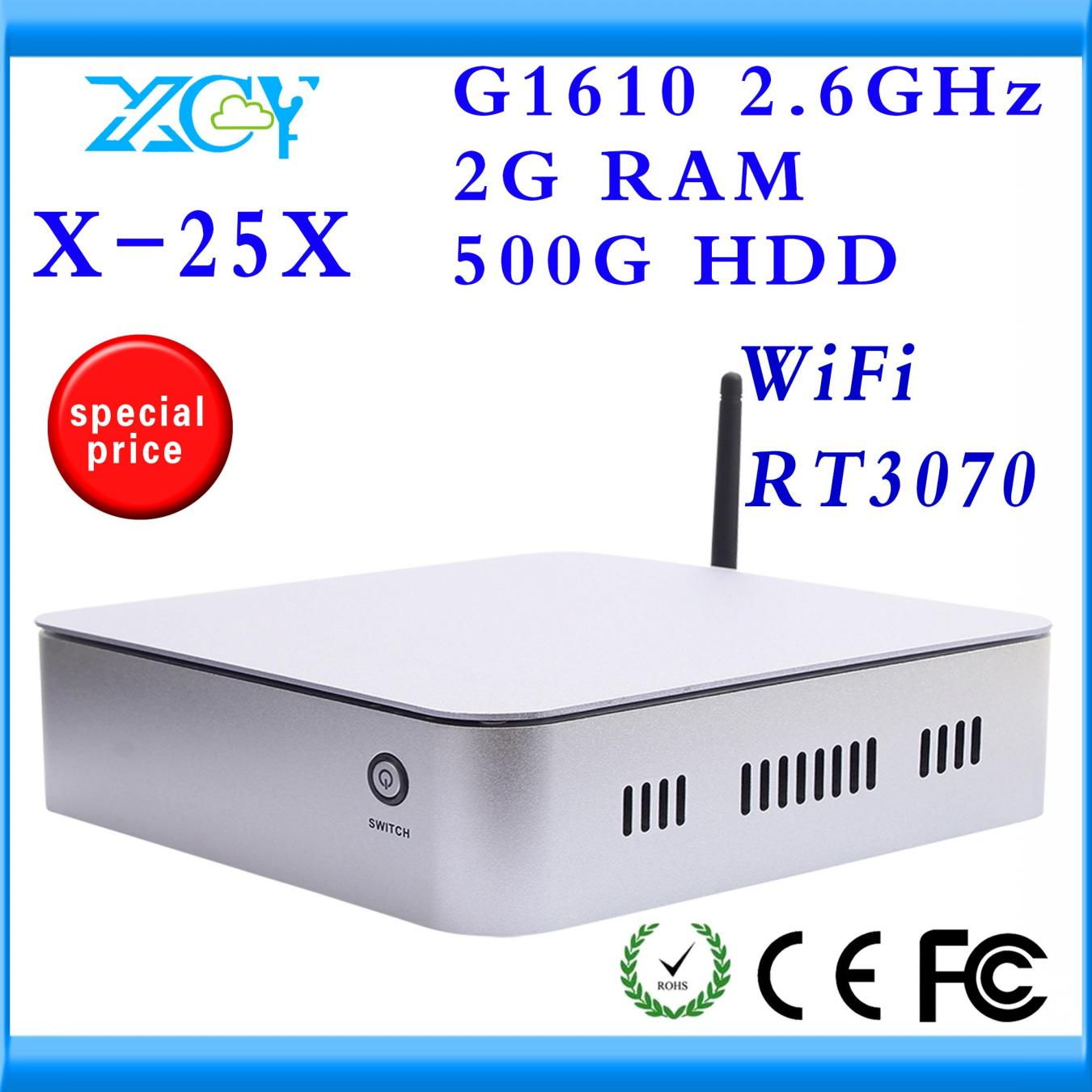 industrial itx case ,aluminium pc case mini pc terminal G1610 cpu dual core only 12V safe to your family !!(China (Mainland))