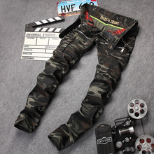 Fashion Motorcycle Biker Jeans Pleated Camouflage Trousers Designer Straight Slim Fit Men Jeans Cargo Pants,100% Cotton,BP002