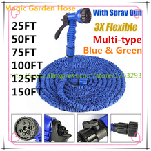 Free shipping Car watering flexible Expandable Garden Hose reels +spray Gun Magic Garden Water Hose connector Blue & Green(China (Mainland))