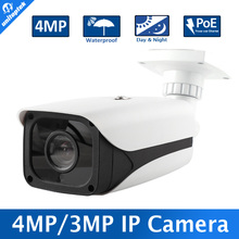 Buy XMEYE Security High Resolution H.265/H.264 Bullet IP Camera 4MP POE Outdoor Camera HI3516D+OV4689 (2592*1520),IR Range 30M for $55.55 in AliExpress store