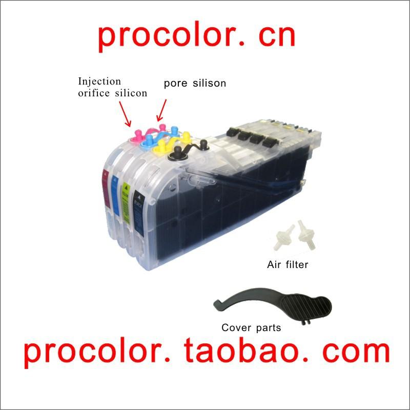 Картридж с чернилами PROCOLOR LC121 LC123 mfc/j245 mfc/j470dw mfc/J475DW mfc/J650DW mfc/j870dw J650DW J475DW BRL-MFC-J6720DW original et lax100 bare projector lamp for pt ax100 pt ax100e pt ax200 pt ax200e pt ax200u