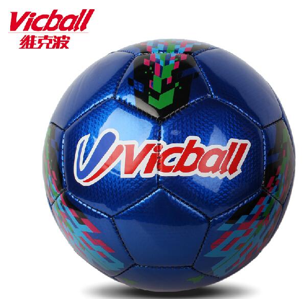 Precio de fábrica de moda pelota de fútbol normas quinta bola mecanizado del oscilación de la PU balón de fútbol de cuero para los niños y adolescente mejor regalo(China (Mainland))