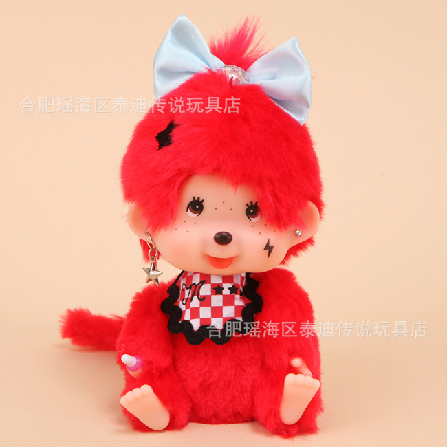 about 18cm cute girl monchhichi plush Toy Earring monchhichi doll baby toy,birthday gift w6124<br><br>Aliexpress