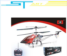 Swift SH super large RC Helicopter 8827 65 cm RTF rc plane 2.4G 3CH metal body remote control kids toys as best festival gift