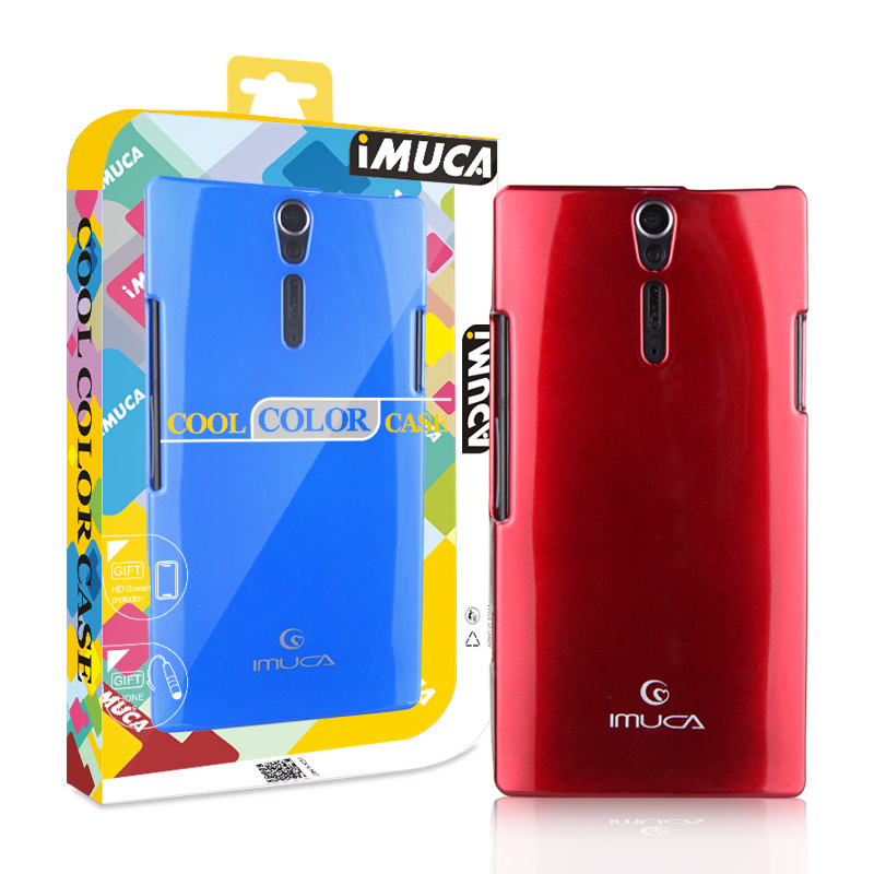 IMUCA Back Cover case for Sony Xperia S Lt26i TUP Soft Silicone tpu for Sony xperia S Mobile Phone bags cases Accessories(China (Mainland))