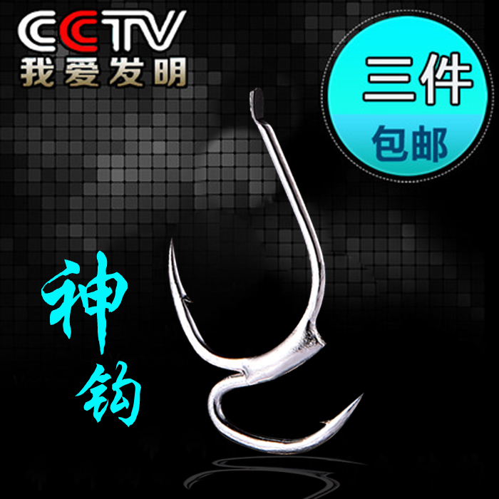 Second generation double hook It can prevent fish run away from your hook(China (Mainland))