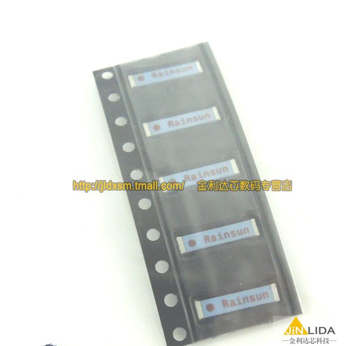 S electric sound AN9520-245 2.4 G DBM 2.4 G antenna 100% original quality goods(China (Mainland))