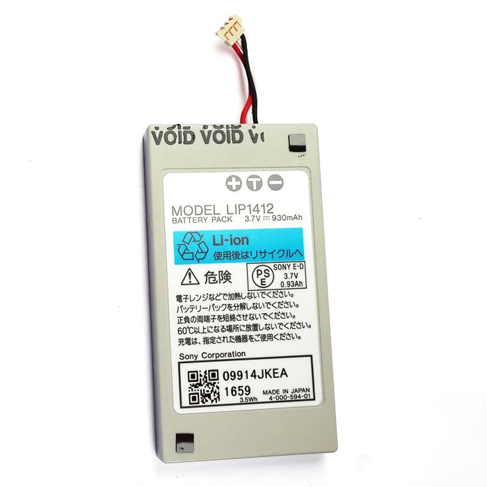 100% Original NEW 3.7V LIP1412 Battery for SONY PSP GO PSP-N1000 PSP-N1001 PSP-N1002 PSP-N1003 Free Shipping(China (Mainland))