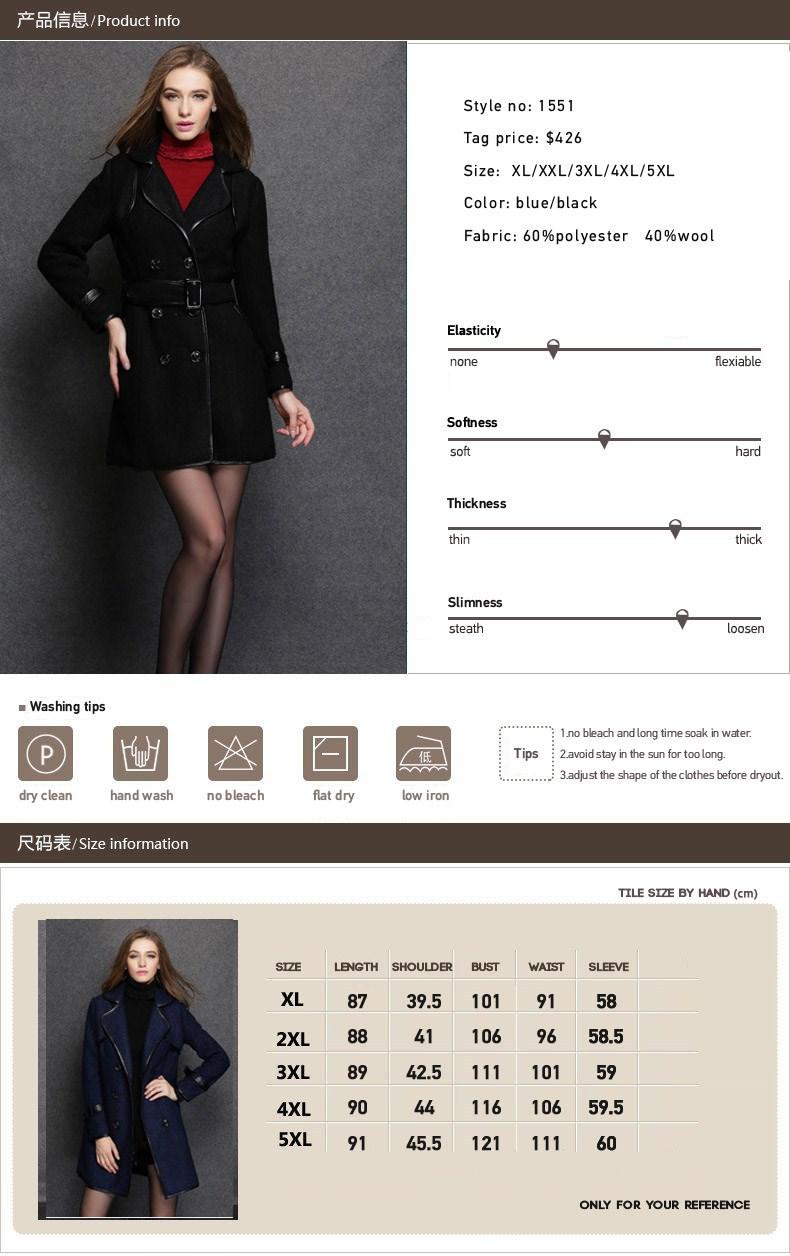 2015 plus Размер шерсть пальто куртки новых зимних пальто мягкой женщин плюс Размер Пальто