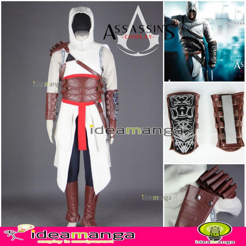 Ассасин крид костюм