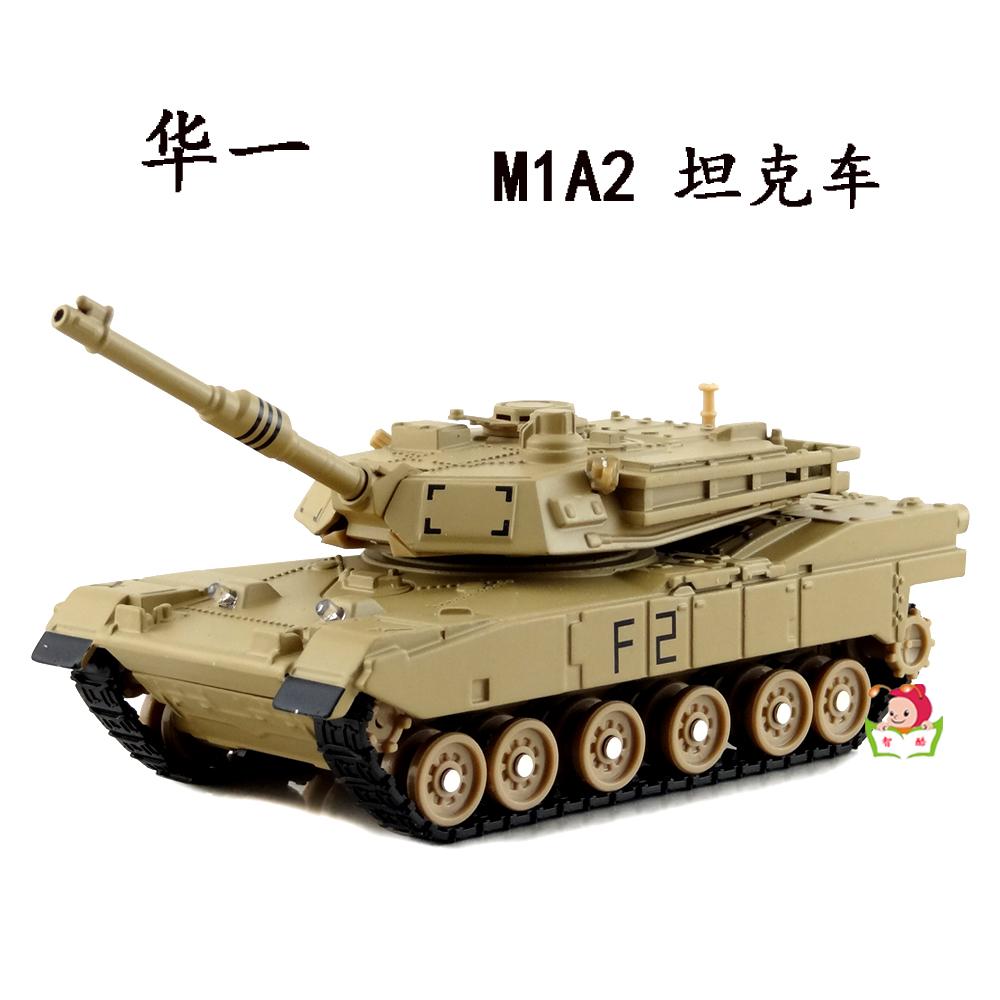 Huayi toy car alloy m1a2 tank car model armored car acoustooptical 6/7 tank car(China (Mainland))