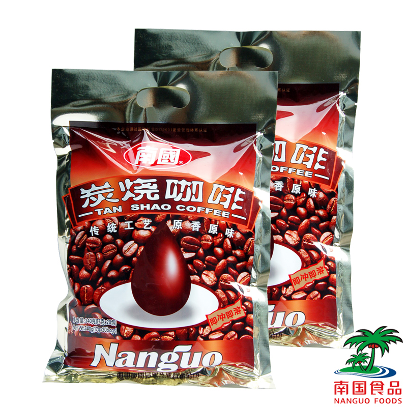 Coffee southings food instant roasted coffee 340gx2 coffee powder