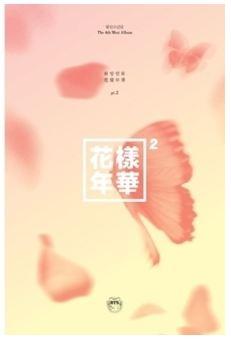 BTS 4th BTS 4TH MINI ALBUM PT.2 - Peach Version (+ Photobook 98p + 1Photocard (Randomly) ) Release date 2015-12-01 KPOP Album<br><br>Aliexpress