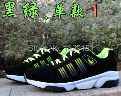 Free shipping men's crocodile seasons plus velvet warm cotton-padded shoes single sneaker sneakers(China (Mainland))