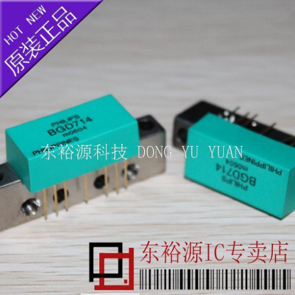 BGD714 CATV amplifier module(China (Mainland))