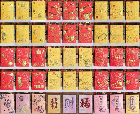 chinois de mariage enveloppe rouge achetez des lots petit prix chinois de mariage enveloppe. Black Bedroom Furniture Sets. Home Design Ideas