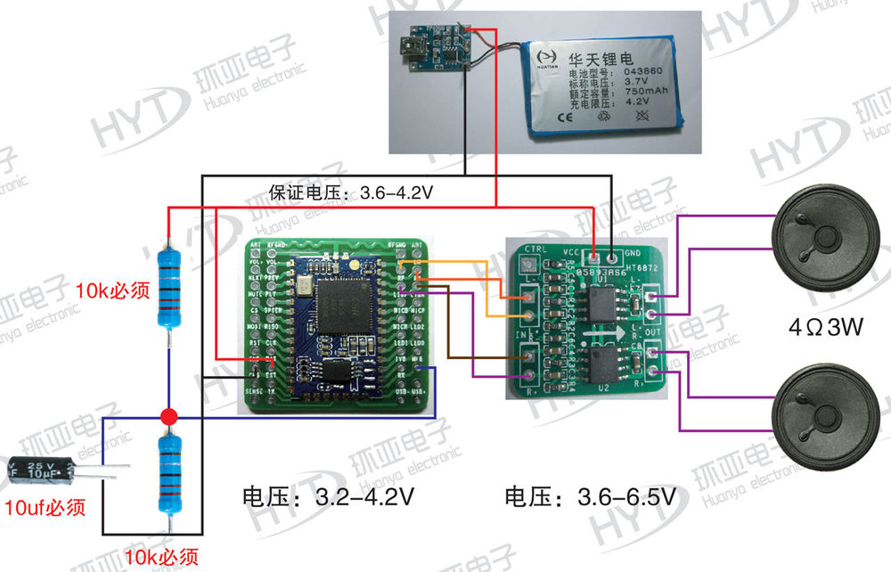 csr8635 no ant low power bluetooth 4 0 audio module lossless based csr8635 simple bluetooth stereo ht8696 2x4Ω10w mode power supply wiring diagram