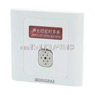 AC 160V-250V Wall Panel Mounting Security Sound Light Control Sensor Switch(China (Mainland))