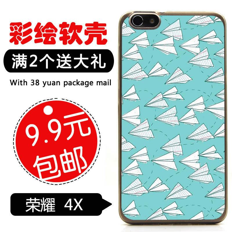 For Huawei Honor 4X Play 5.5'' soft shell silicone protective cover cases phone case Painted Cartoon paper airplane 2(China (Mainland))