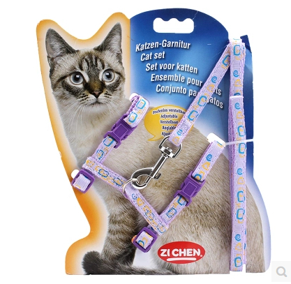 Hot Sell Cat Pet Product Brand New Nylon Pet Cat Doggie Puppy Leashes Lead Harness Belt Rope(China (Mainland))