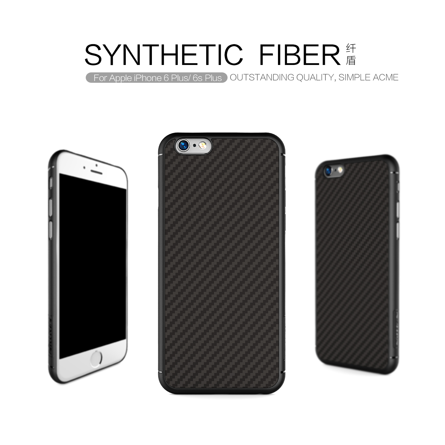 """Nillkin Synthetic Fiber Cell phone case for iPhone 6 Plus 6S Plus Hard Carbon Fiber + PP Plastic Back Cover Case for 6sPlus 5.5""""(China (Mainland))"""