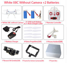 Professional Drone Syma X8C/X8G/X8 Quadcopter With Gimble RC Helicopter Without Camera Can Carry Gopro/Xiaomi yi/SJCAM/Eken H9(China (Mainland))