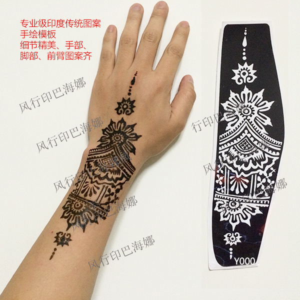 73 kinds mehndi henna tattoo stencil airbrush stencil for Henna temporary tattoo stencils