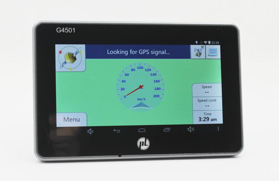 Gps Навигатор Для Андроид 4.1