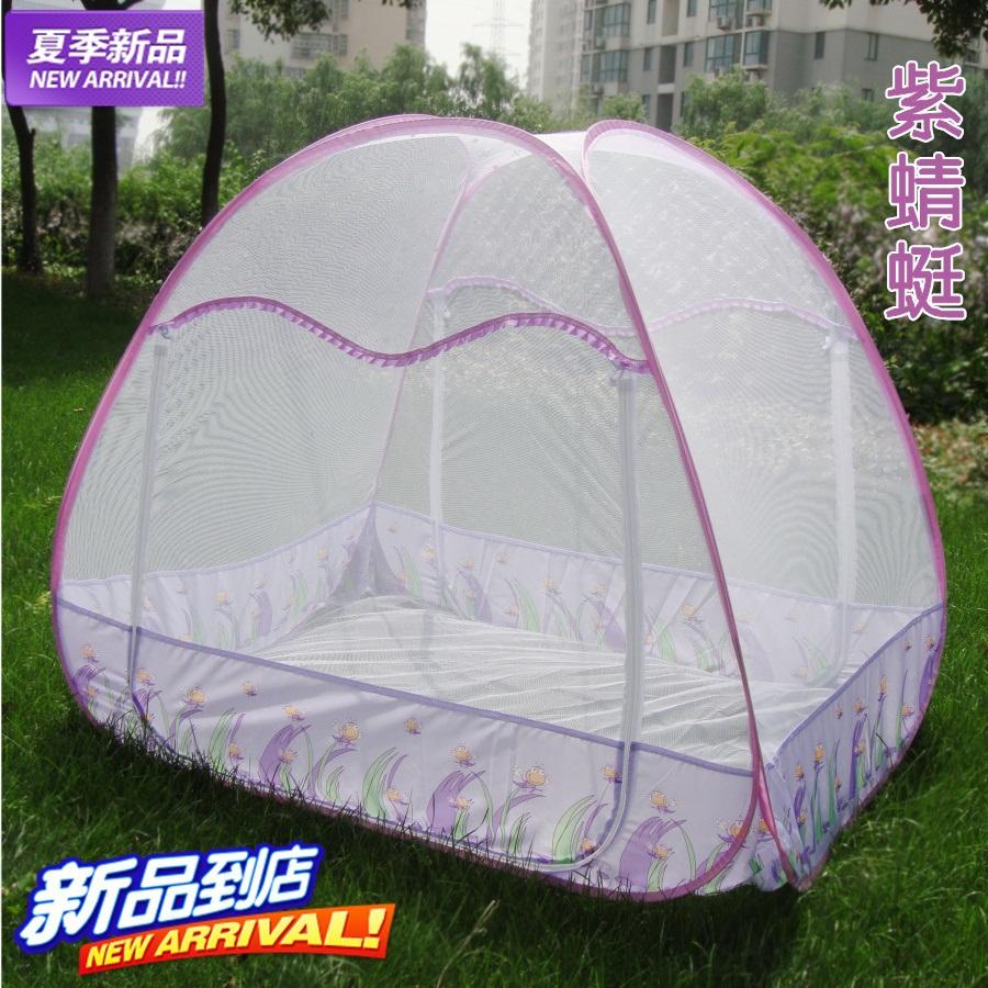 New outdoor yurt folding net crib yurt folding mosquito for Baby crib net