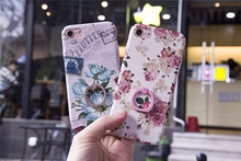 Buy Fashion Floral Flowers Painting Hard PC Plastic Ring Holder Apple iPhone 6 6s 6g 7 7g Plus Full Protective Back Cover Case for $2.97 in AliExpress store