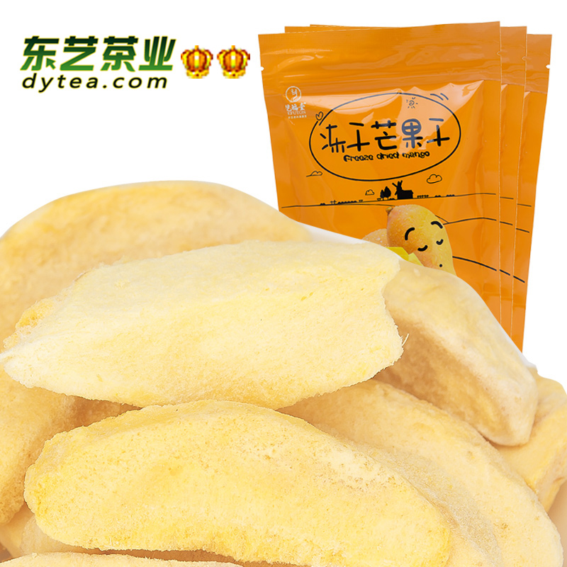 Dongyi food dried mango dried fruit casual snacks 25g 3 bags